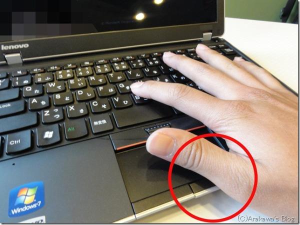 ThinkPad Edge11 Review-手が当たってしまう