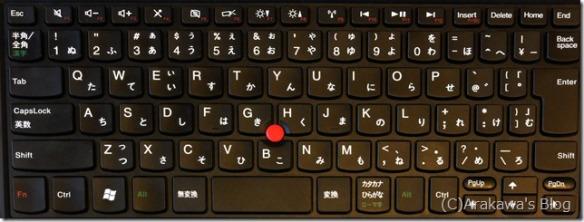 ThinkPad Edge11 Review-Keyboard