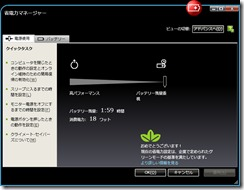 ThinkPad Edge11 Review-ScreenShot2