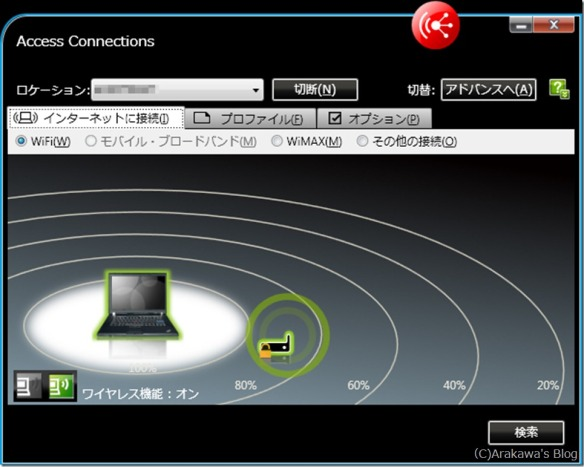 ThinkPad Edge11 Review-ScreenShot3