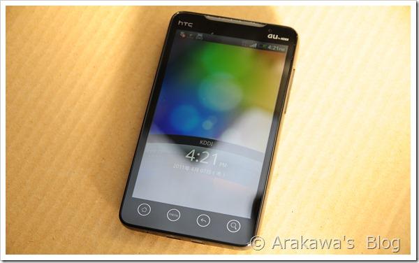 au HTC EVO WiMAX IS11HT本体