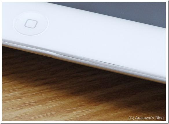 iPadmetamorphosis