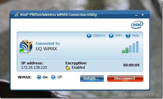 WiMAX Ut
