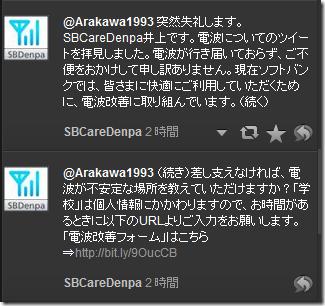 Tweet02-03
