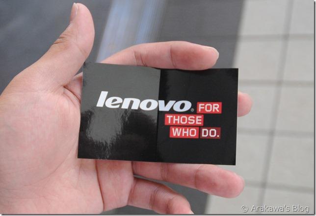 Lenovo Sticker