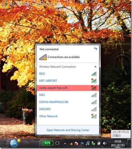 narita-airpotrt-free-wifi