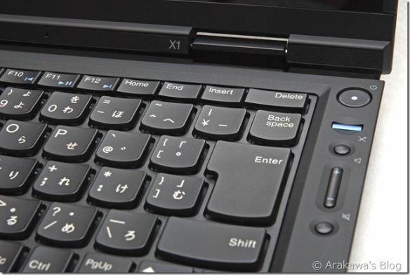 Keyboard right side