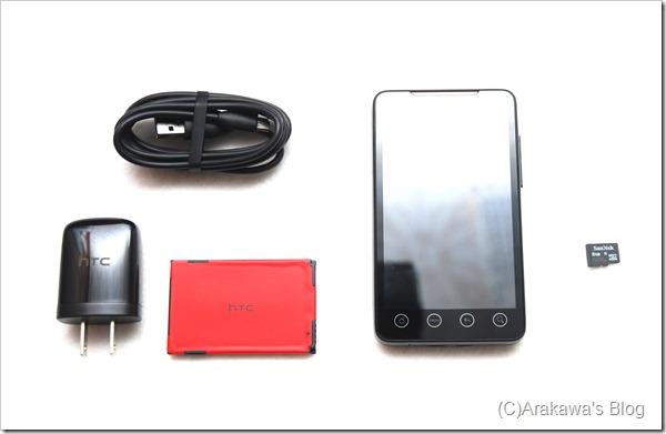au HTC EVO ISW11HT-2